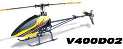 Walkera V400D02
