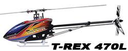 T-REX 470L DOMINATOR