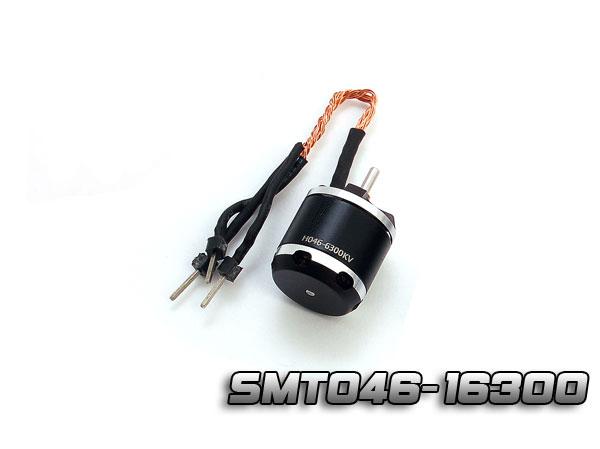 Brushless Out-Runner Motor H046-16300Kv für 1S