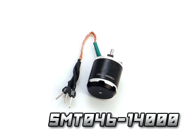 Brushless Out-Run Motor 14000kv (13D x 10 mm) für 1S