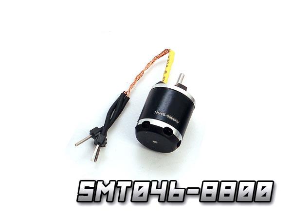 Brushless Out-Run Motor 8800kv (13D x 10 mm) für 2S