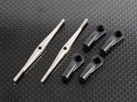 Titanium Turnbuckles Flybarless- Gestänge (M2.5 x 56mm) für T-Rex 600PRO