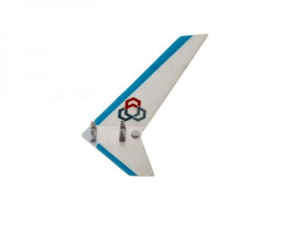 Blade Nano S2 Vertikale Heckfinne