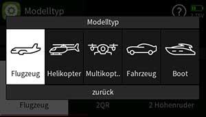 mz-32 detail 5